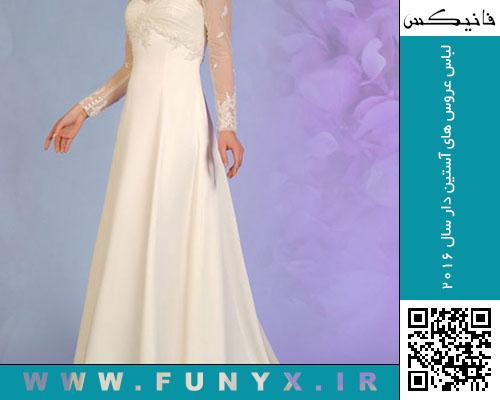 لباس عروس های آستین دار سال 2016