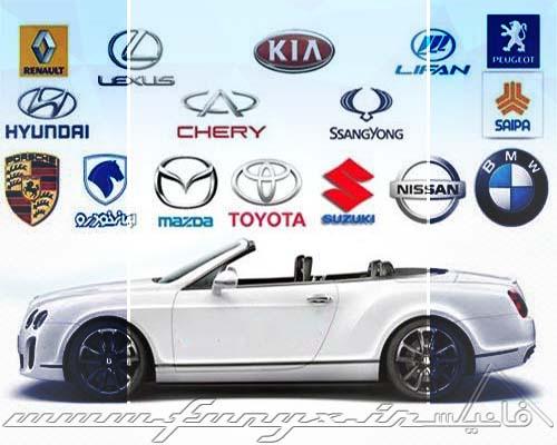 قیمت روز خودرو - دوشنبه 23 شهریور 1394