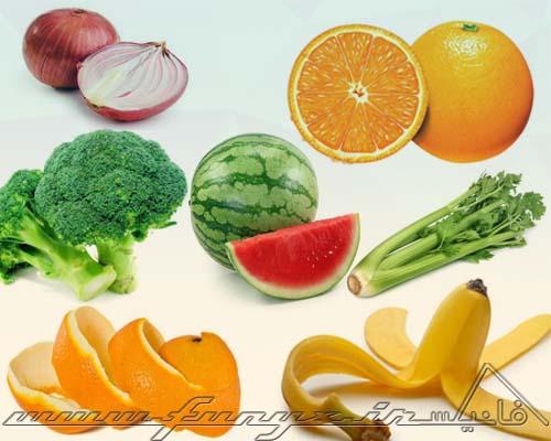 پوست میوه ها را دور نریزید.