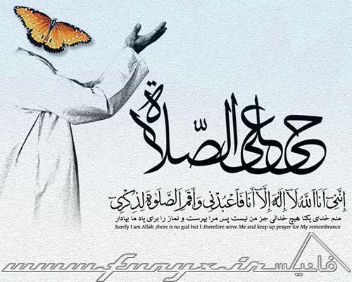 حکم خواندن نماز با لحن چیست؟