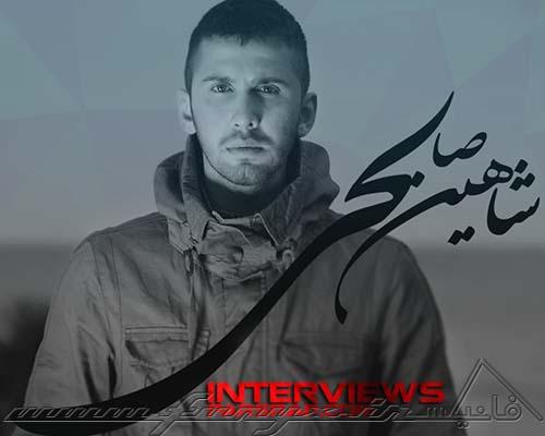 دانلود مصاحبه ی شاهین صالحی با سایت پارس رپ